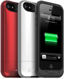 mophie-2100-iphone-5