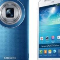 SamsungGalaxyKZoom-vs-SamsungGalaxyS4Zoom